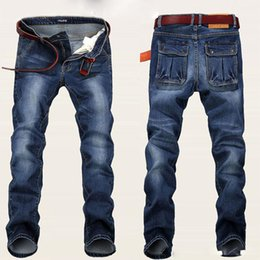 Mans Cheap Skinny Jeans Online | Mans Cheap Skinny Jeans for Sale