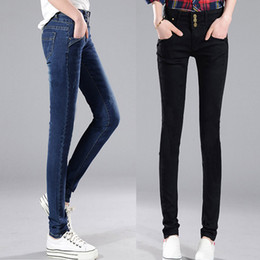 Girls High Waist Skinny Jeans Online | Girls High Waist Skinny ...