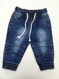 Cheap Seven Jeans Boys | Free Shipping Seven Jeans Boys under $100