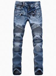 Cheap Light Blue Skinny Jeans Online | Cheap Light Blue Skinny ...