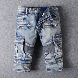 Mens Denim Cargo Shorts Sale