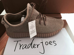 Yeezy Shoe Box For Sale Online | Yeezy Shoe Box For Sale for Sale