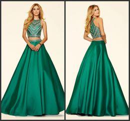 Jade Prom Dresses Online  Jade Green Prom Dresses for Sale