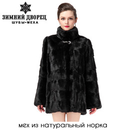 Mink Coat Models Online | Mink Coat Models for Sale