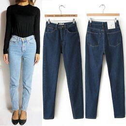 Discount Vintage High Waist Ladies Jeans | 2017 Vintage High Waist ...