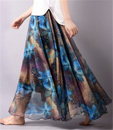 Peacock Long Skirts Online | Peacock Long Skirts for Sale