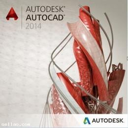 Autodesk Autocad 2014 Full Architecture Design Software 2d 3d