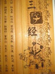 Китай Bamboo проскальзывает - Лунь юй Сан-Цзы Цзин