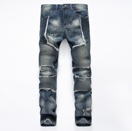 Discount Mens Jeans Cargo Style Casual | 2017 Mens Jeans Cargo ...