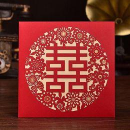 Chinese wedding invitations gangcraft discount traditional chinese wedding invitations wedding invitations stopboris Gallery