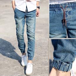 Light Blue Jeans Mens Slim Fit Online | Light Blue Jeans Mens Slim ...