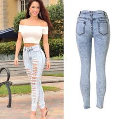 Hot Women Jeans Boots Online | Hot Women Jeans Boots for Sale