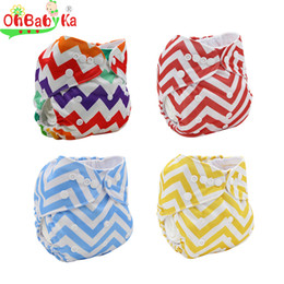 Wholesale Baby Cloth Diaper Bag Cover Bamboo Velour Fitted Diaper Washable Baby Nappy Stripe Print Reusable Baby Diapers Couche Lavable