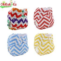 Wholesale Housse de sac à couches pour bébés Housse de couvre chaussures en bambou Couche lavable pour bébés Couche de vêtements pour bébés Couche Lavable