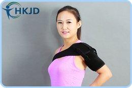 Wholesale HK C008 shoulder support brace