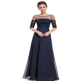 Discount Plus Size Formal Dance Dresses | 2017 Plus Size Formal ...