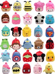 Cute Mini Backpacks Online | Cute Mini Backpacks Wholesale for Sale