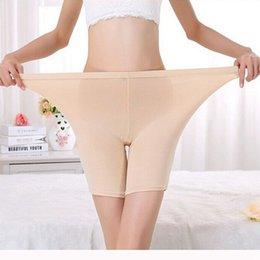 Wholesale Venta al por mayor más tamaño de las señoras de bambú boxeador pantalones cortos de verano ligero pantalones seguros Boyshort ropa interior para las mujeres pulgadas