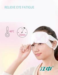 Wholesale Eye SPA Sleep Masks Automatic Natural Heat Shade Nap Cover Blindfold Sleep Travel Rest Fashion Relieve Black Circle Steam pcs