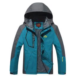 Discount Good Waterproof Jacket | 2017 Good Waterproof Jacket on ...
