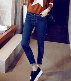 Good Jeans Brands Online | Good Jeans Brands For Men for Sale