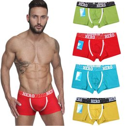Boy Shorts For Mens Underwear Online | Boy Shorts For Mens ...