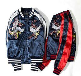 Retro Bomber Jackets Online | Retro Bomber Jackets for Sale