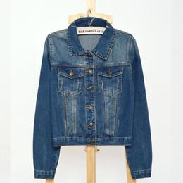 Discount Denim Jacket Women Wholesale | 2017 Denim Jacket Women