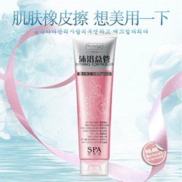 Wholesale One Spring Rose Bathing Controller Shower Gels Whitening Moisturizing Gel Exfoliating Bath And Body Works Beauty Skin Care