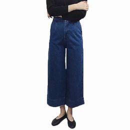 Cheap Wide Leg Denim Capris | Free Shipping Wide Leg Denim Capris