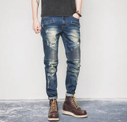 Mens Stylish Jeans Ye Jean