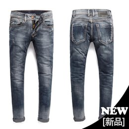Discount Bootcut Jeans For Men Sale | 2017 Bootcut Jeans For Men