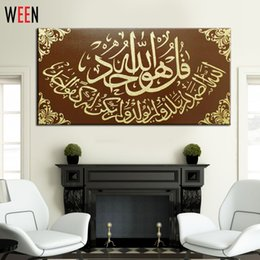 free shipping modern islamic hand painted oil painting on canvas kalimah arabic art calligraphy wall decoration no frame
