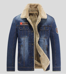 Discount Denim Jacket Fur Male | 2017 Denim Jacket Fur Male on
