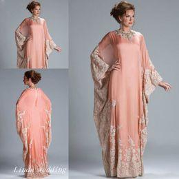 Wholesale 2016 New Coral Abaya Muslim Moroccan Dubai Kaftan Evening Dress High Neck Party Gown Women Dress
