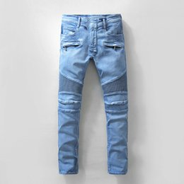 Light Colored Jeans Men Online | Light Colored Skinny Jeans Men ...