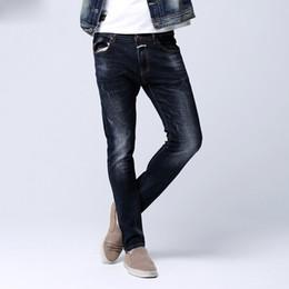 Skinny Legs Men Online | Skinny Legs Men for Sale
