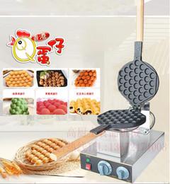 Avec Certification CE 220v 110v Hongkong Oeuf Waffle Makers Machine Oeuf Puffs Maker Bubble Waffle Achat machine libre obtenir 6 cadeaux de plus