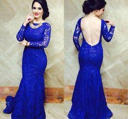 Long royal blue lace dress