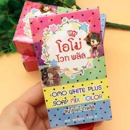 Wholesale Gluta Whitening Soap rainbow soap OMO White Mix Fruits Color Alpha Arbutin Anti Dark Spot DHL A