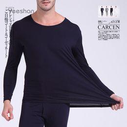 Warmest Long Underwear For Women Online | Warmest Long Underwear ...