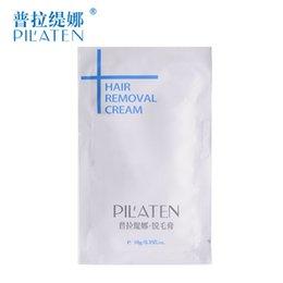 500pcs nuevo arival PILATEN crema depilatoria sin dolor crema para la pierna / axila / cuerpo 10g crema depilatoria