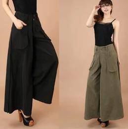 Wide Leg Skirt Trouser Online | Wide Leg Skirt Trouser for Sale
