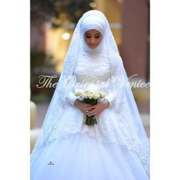 Good Simple Arabic Wedding Dresses Hijab Online With Dress