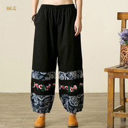 Linen Pants Sale Online | Women Linen Pants Sale for Sale