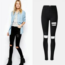 Skinny Jeans Tall Women Online | Skinny Jeans Tall Women for Sale