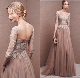 Pure Prom Dresses