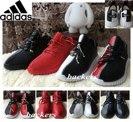 Discount Yeezy Adidas Shoes | 2016 Adidas Yeezy Boost Shoes on