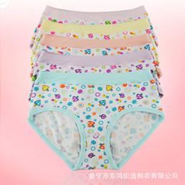 Girls Not Underwear Online | Girls Not Underwear for Sale