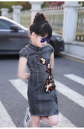 Wholesale Chinese style ethnic retro style flower embroidery dress Jeans Dress parent child outfit children s edition